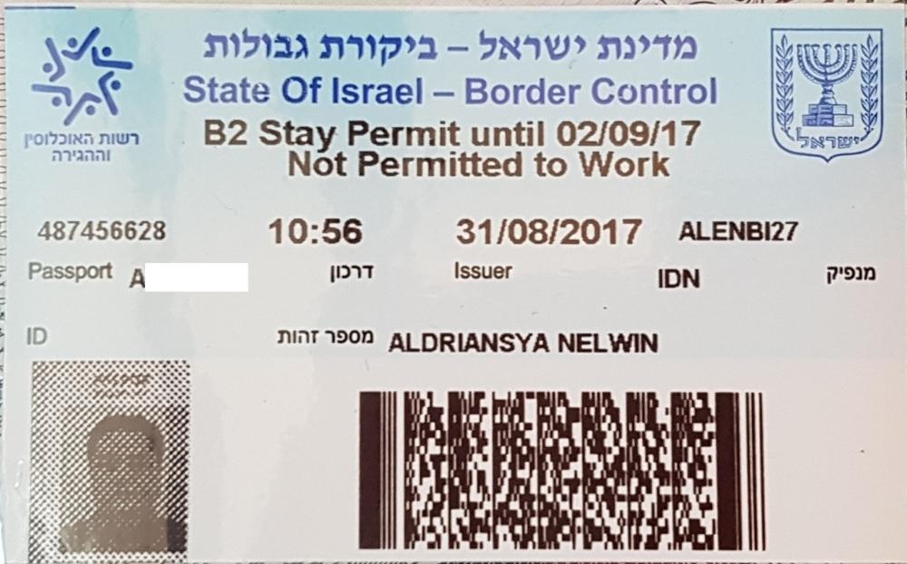 visa israel_clean