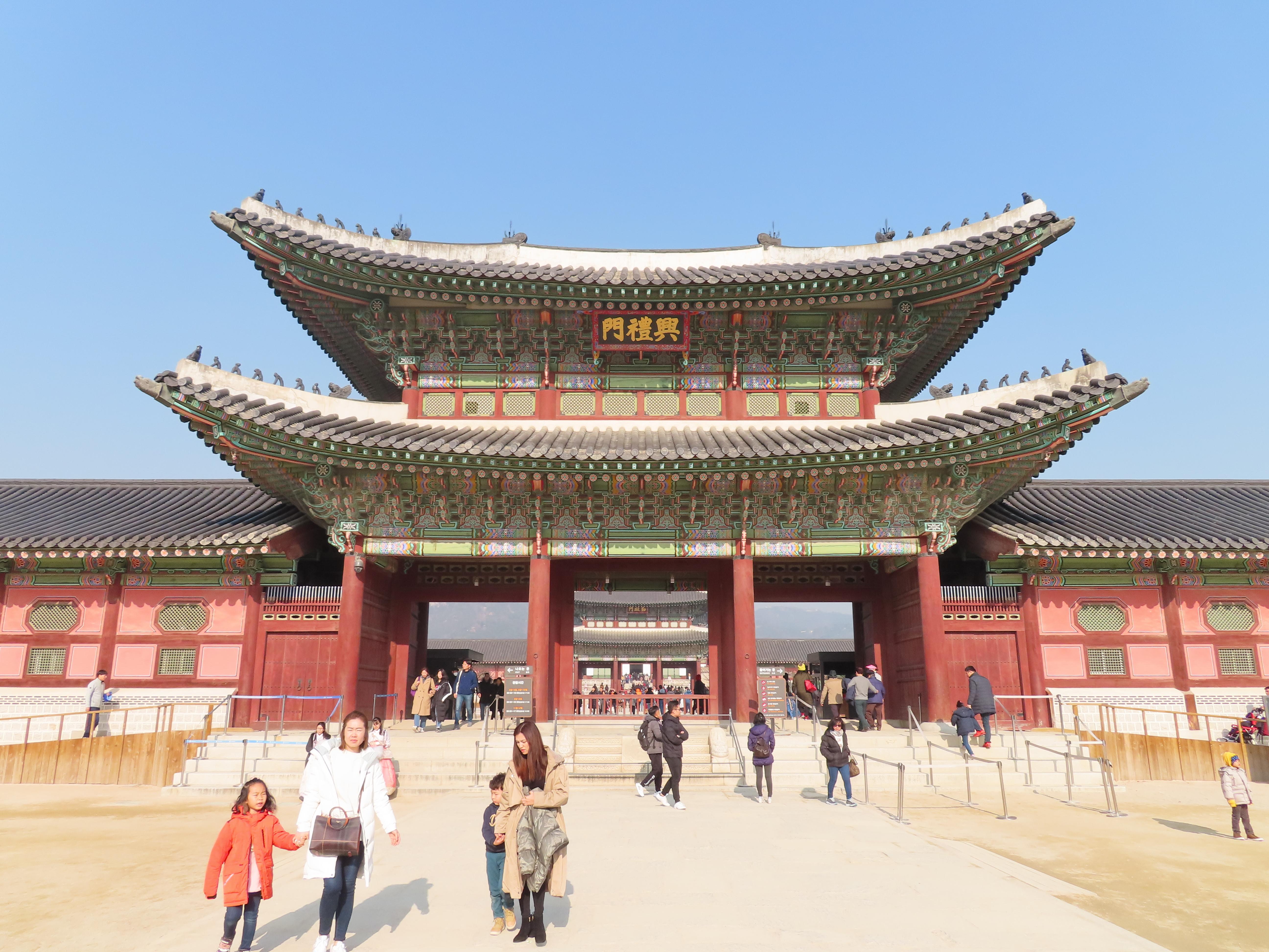 Soul To Seoul | Pakansi com